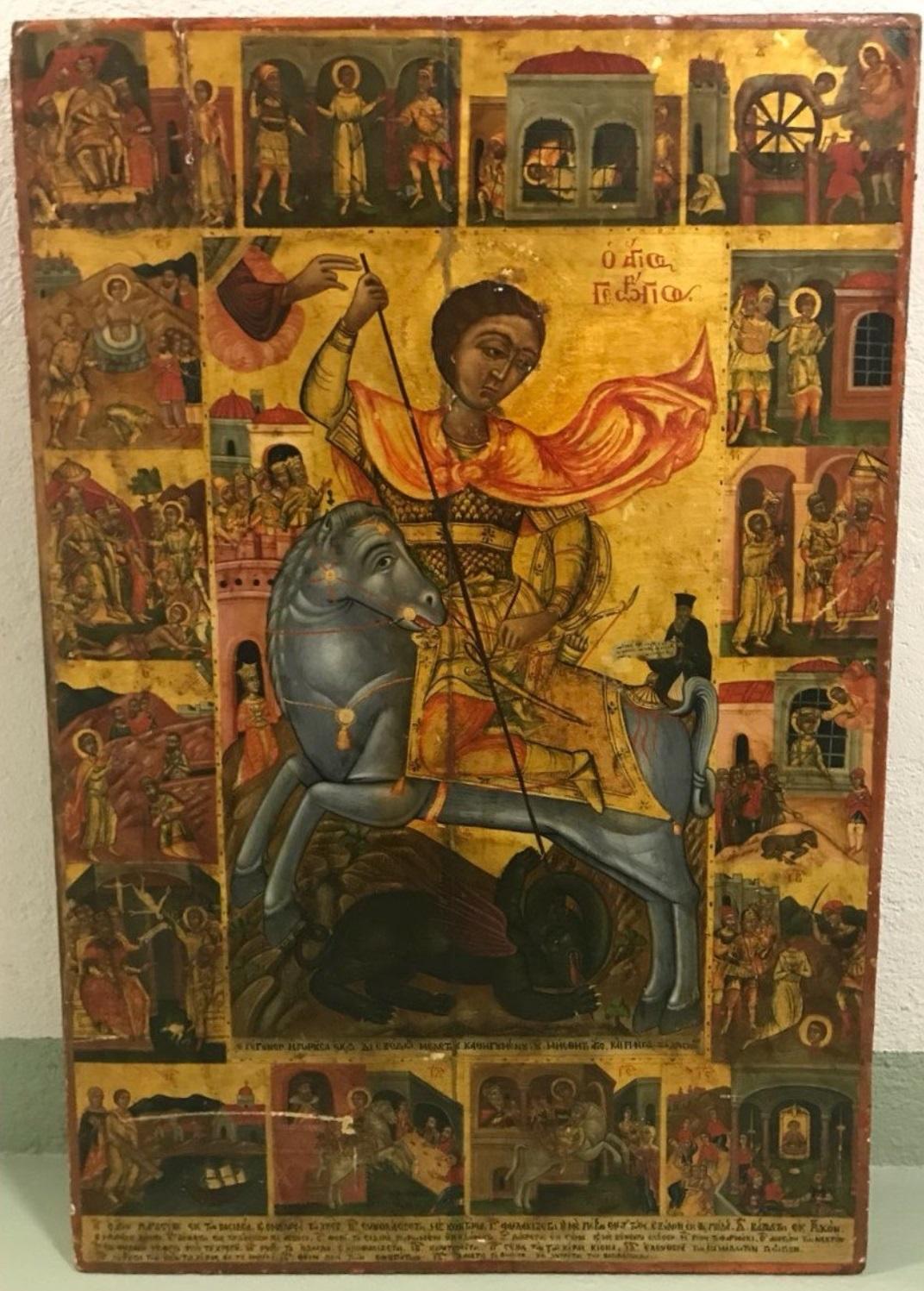 Греческая православная икона Святого Георгия 1829 года на Кипре