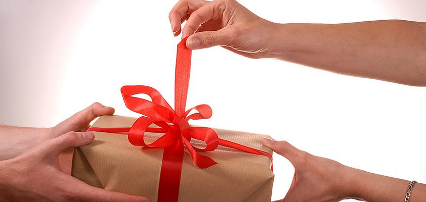 Подарки выигрываем и получаем 29