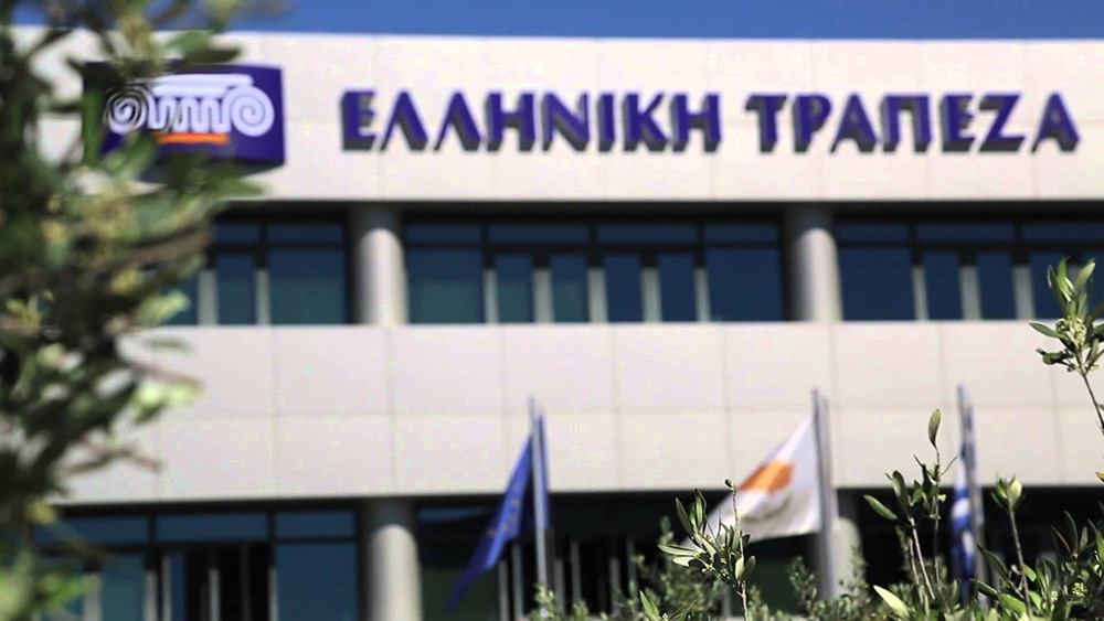 Hellenic Bank will take over part of the Cooperative Bank of Cyprus